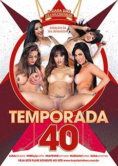 A Casa das Brasileirinhas - Temporada 40