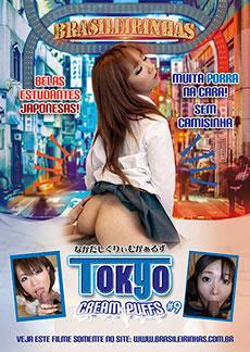 Tokio Cram Puffs 9