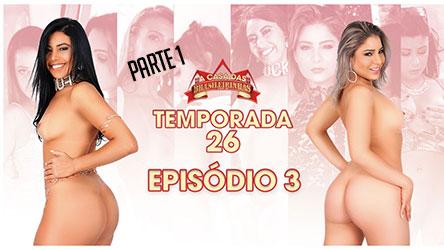 A Casa das Brasileirinhas T. 26 - cena 3 - parte 1