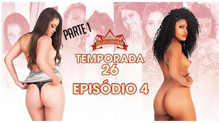A Casa das Brasileirinhas T. 26 - cena 4 - parte 1